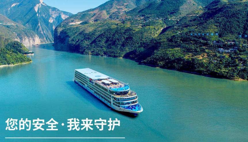 世纪天子号青岛十一三峡邮轮旅游团-武汉-三峡大坝-白帝城-丰都-重庆六日游上水