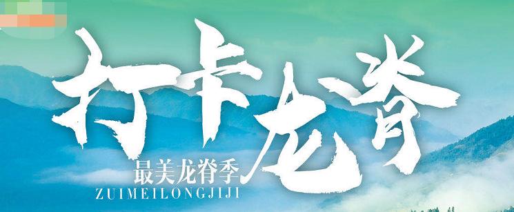青岛到桂林-漓江三星船 、龙脊梯田、遇龙河·富里桥,银子岩,訾洲·观象山、桂林千古情5日